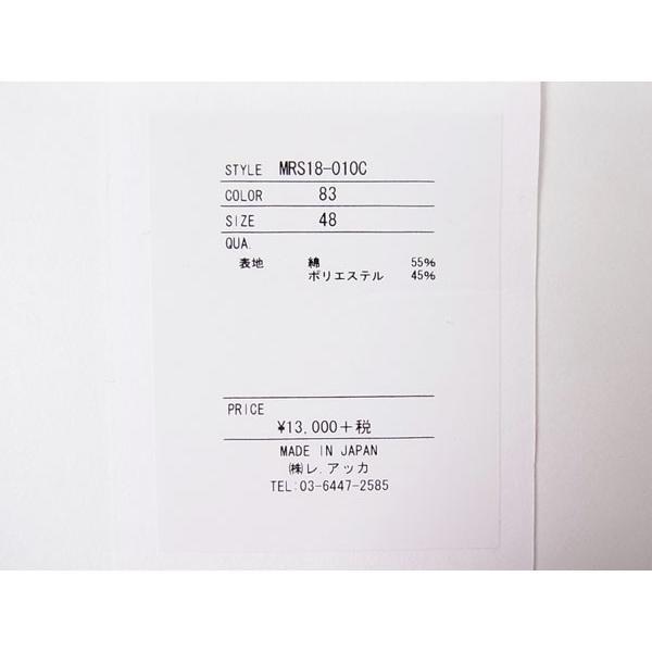 【50%OFF】La cresta del DRAGONE ドラゴーネ 小紋柄 ポロシャツ 半袖 カッタウェイ ブラウン メンズ 紳士服 日本製 mejiroleacca 08