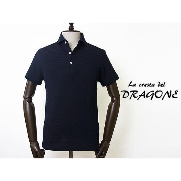 【50%OFF】La cresta del DRAGONE ドラゴーネ ワッフル編み風 ポロシャツ 半袖 カッタウェイ ネイビー 紺 メンズ 紳士服 日本製|mejiroleacca