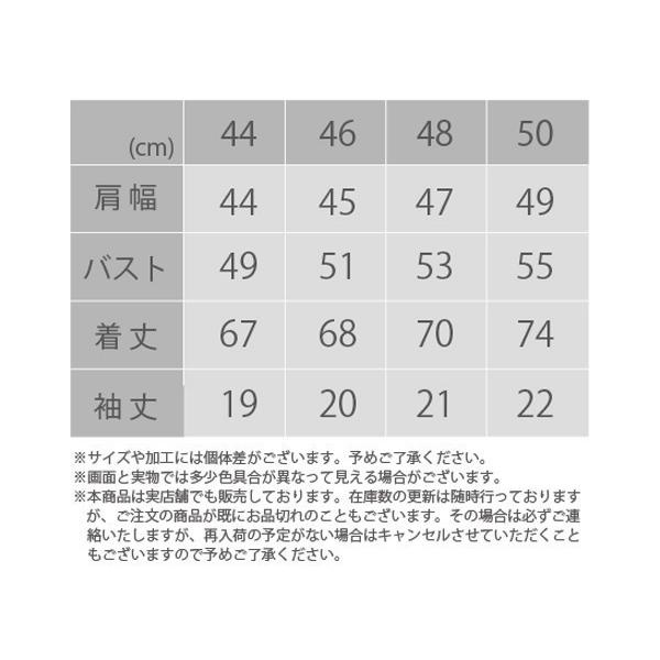 【50%OFF】La cresta del DRAGONE ドラゴーネ ワッフル編み風 ポロシャツ 半袖 カッタウェイ ネイビー 紺 メンズ 紳士服 日本製|mejiroleacca|08