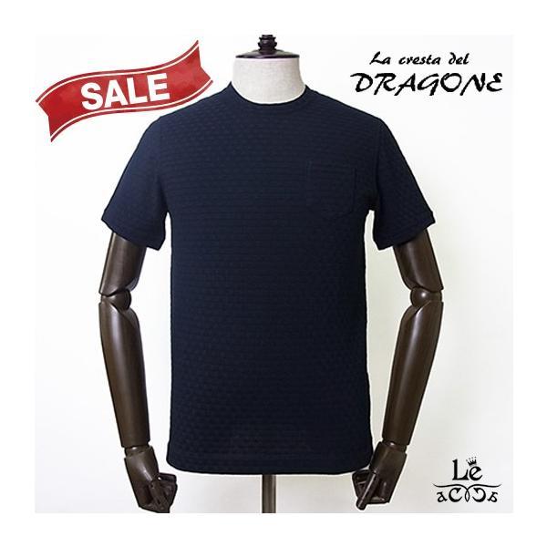 【50%OFF】La cresta del DRAGONE ドラゴーネ ワッフル編み風 ポケットTシャツ カットソー 半袖 クルーネック ネイビー 紺 メンズ 紳士服 日本製|mejiroleacca