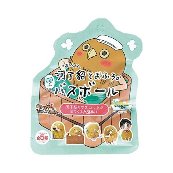 キングダム入浴剤バスボール柑橘の香り60gマスコット入りOB-GMB-1-1