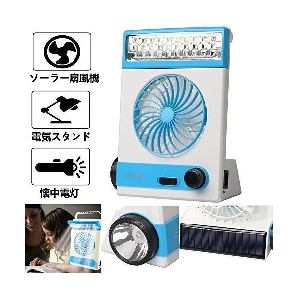 ソーラー扇風機 携帯扇風機 USB扇風機 太陽光発電 LEDライト付き ...