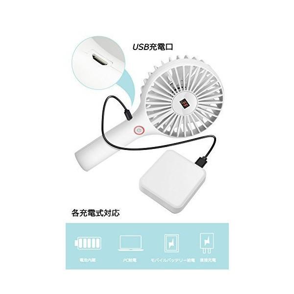 oneby1ca 携帯扇風機 usb扇風機 卓上扇風機 手持ち扇風機 7枚羽根 3段階切替 暑さ対策 液晶ディスプレイ搭載 白 プレゼント