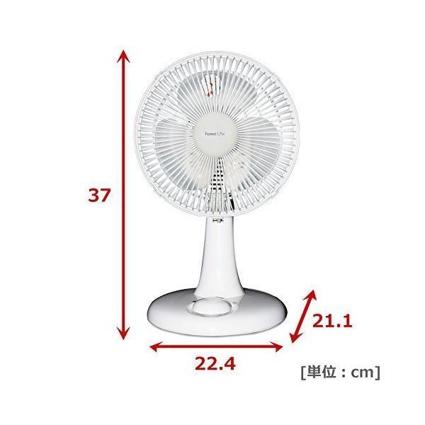 フィフティ フォレストライフ 18cm卓上扇風機 (ロータリースイッチ)(風量2段階) FLE-182TY