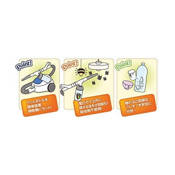 アーネスト 分別吸い取りヘッド クリーンキャッチ A-76215|mekoda-store|03