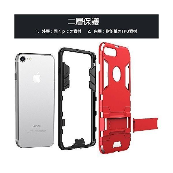 627f5becb2 ... Fogeek iPhone8ケース耐衝撃iPhone7ケース衝撃吸収カバースタンド機能搭載滑り防止超 ...