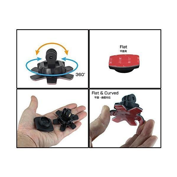 REC-MOUNTS 回転式粘着マウント タイプ2 Rotary Self-adhesive mount(接着式カーブ + 接着式フラットマウント)