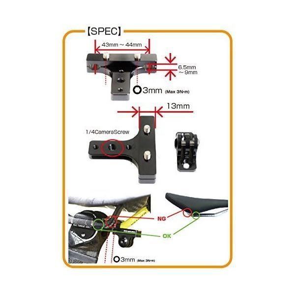 REC-MOUNTS アクションカム用 サドルレールマウント タイプ1[S-30CNA]
