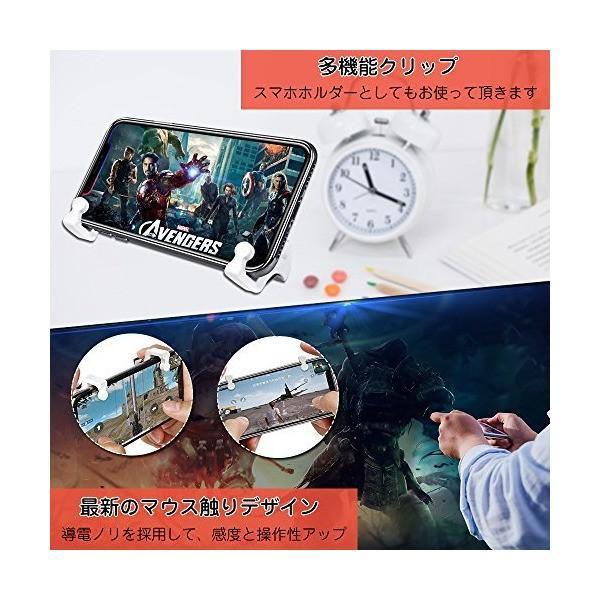 PUBG Mobile 荒野行動コントローラー 射撃ボタン スマホホルダー機能付き 押しボタン 感応射撃ボタン 人間工学設計 優れたゲーム体験を実現|mekoda-store|04