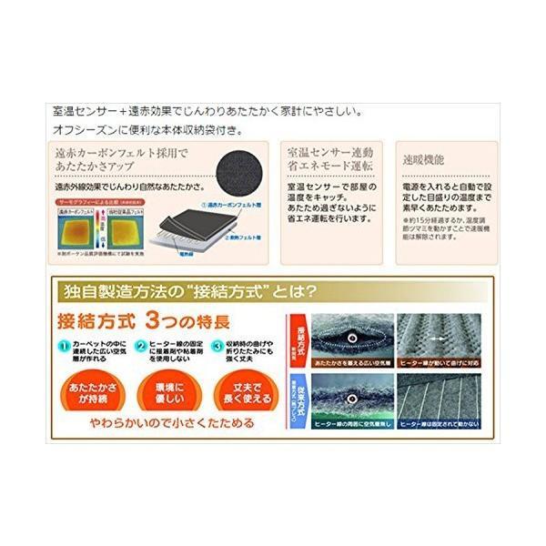広電(KODEN) 小さく折りたためる 省エネ電気カーペット 遠赤カーボン 2畳 CWU2025