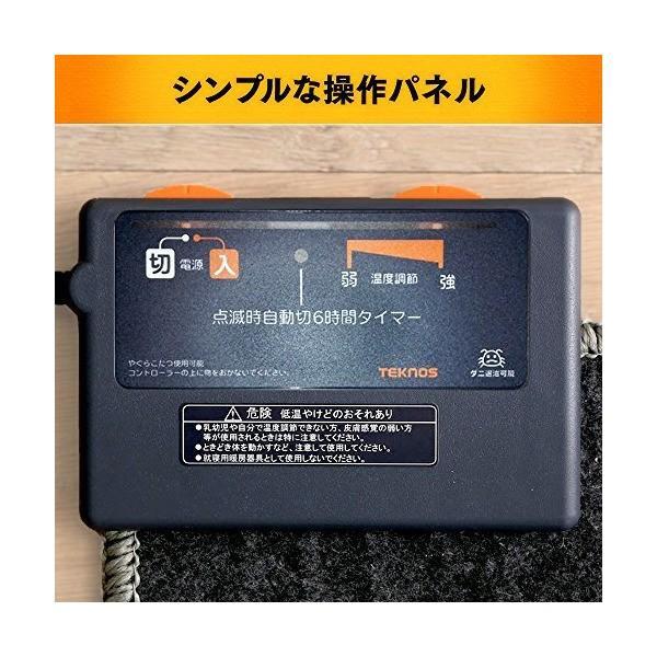 TEKNOS ホットカーペット 1.5畳用 125×180cm TWA-1500BI