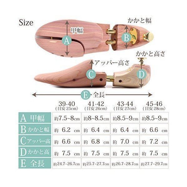 [Natural Stuff ] シューキーパー 天然木レッドシダー 【お洒落パッケージ・携帯用靴ベラ付き】 (28cm28.5cm)