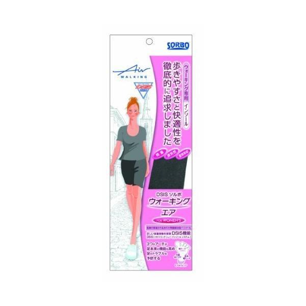 DSISソルボウォーキングエア WOMEN'S Sサイズ(23.5~24.5cm) グレー