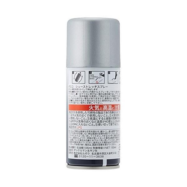 [ダスコ] DASCO DASCO レザーストレッチ 4023 (free) 【HTRC2.1】|mekoda-store|02