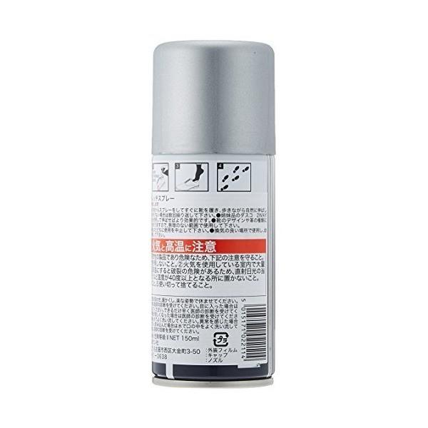 [ダスコ] DASCO DASCO レザーストレッチ 4023 (free) 【HTRC2.1】|mekoda-store|03