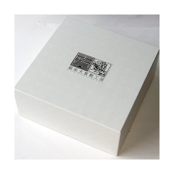 SaphirNoir(サフィールノワール)シューケアセット 銀座大賀靴工房ボックス(紙箱)セット1(ブラック)