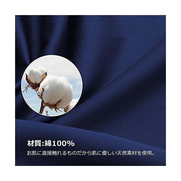 枕カバー 高級綿100% サテン織り 300本高密度生地 防ダニ 抗菌 防臭 ホテル品質 封筒式 滑らか 柔らかい ピローケース 選べる9色 4サイ|mekoda-store|02