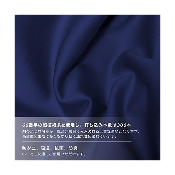 枕カバー 高級綿100% サテン織り 300本高密度生地 防ダニ 抗菌 防臭 ホテル品質 封筒式 滑らか 柔らかい ピローケース 選べる9色 4サイ|mekoda-store|03