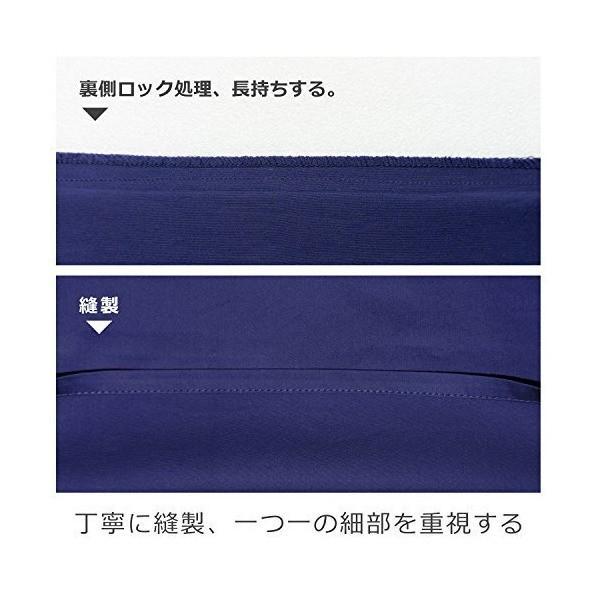 枕カバー 高級綿100% サテン織り 300本高密度生地 防ダニ 抗菌 防臭 ホテル品質 封筒式 滑らか 柔らかい ピローケース 選べる9色 4サイ|mekoda-store|05