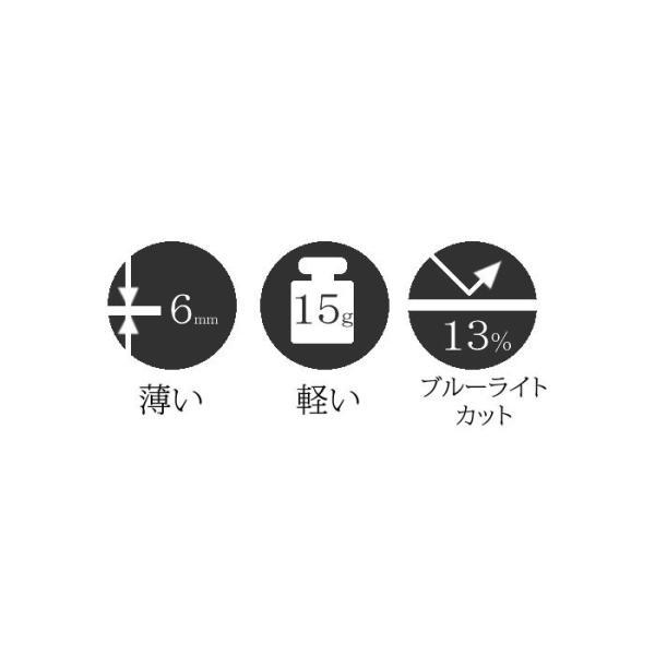【マツコの知らない世界】で紹介!栞 SHIORI 老眼鏡 リーディンググラス PCグラス【オリジナルケース付】父の日に[送料無料]※一部地域送料別途|melanin-shop|08