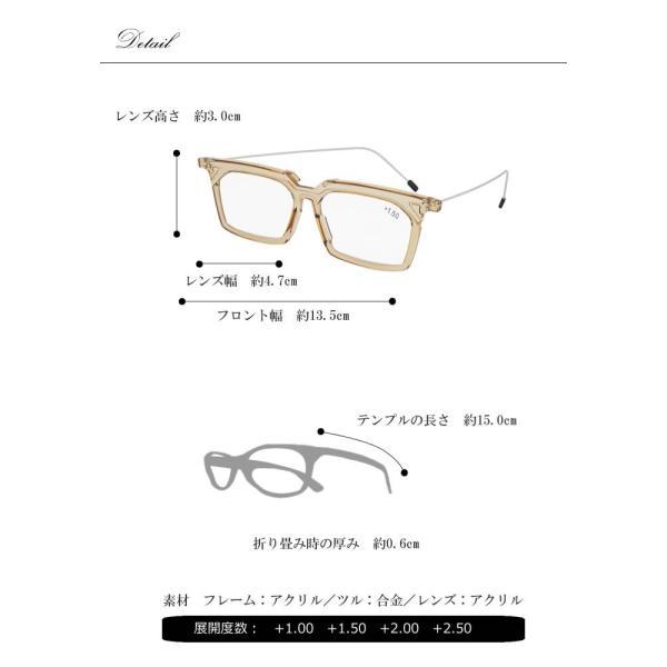 【マツコの知らない世界】で紹介!栞 SHIORI 老眼鏡 リーディンググラス PCグラス【オリジナルケース付】父の日に[送料無料]※一部地域送料別途|melanin-shop|10