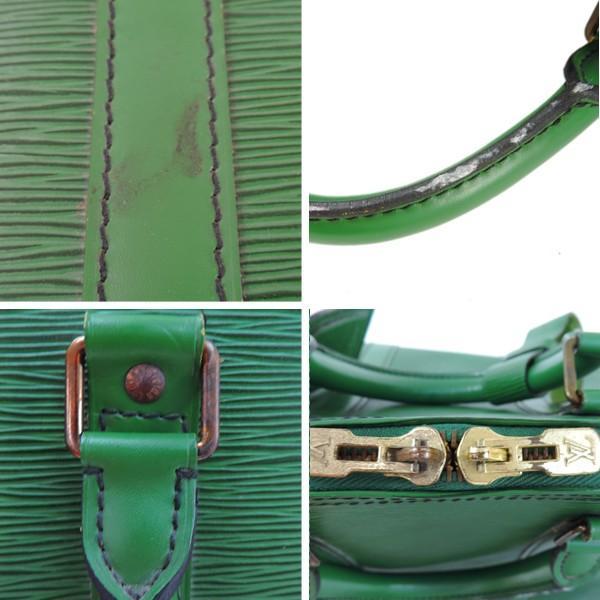 ルイヴィトン ボストンバッグ キーポル45 M42974 エピ ボルネオグリーン LOUIS VUITTON