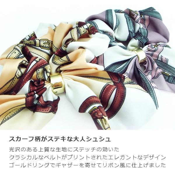 シュシュ ゴールドリング付スカーフ柄リボンシュシュ りぼん