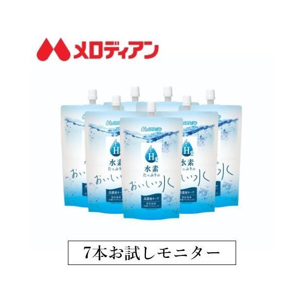 高濃度水素水 1.2〜1.6ppm 水素たっぷりのおいしい水 お試し7本セット 特許取得の独自技術で水素をキープ! メロディアン|melodianhf