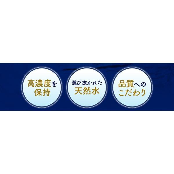 水素たっぷりのおいしい水 300ml×20本|melodianhf|03