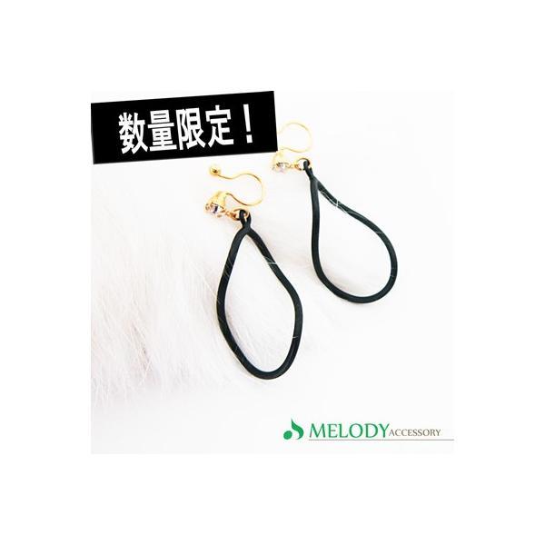 アウトレット イヤリング ノントゥルー ノンホール 日本製 フープ ブラック 黒 ▲