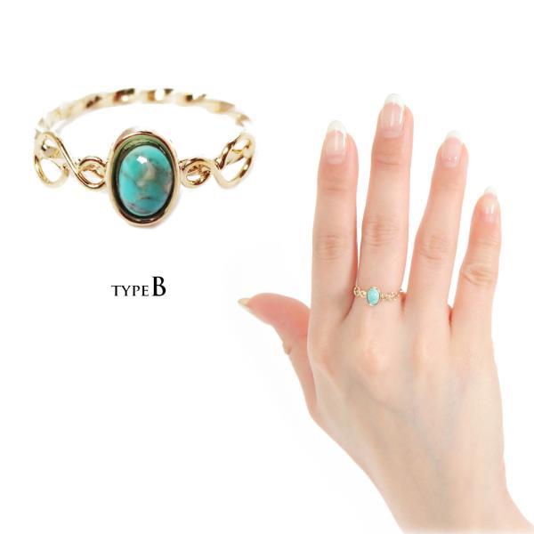 指輪  レディース リング ターコイズ ストーン 夏 マリン ターコイズブルー おまとめ買い 送料無料 RG-N17