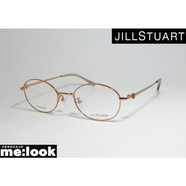 JILL STUART ジルスチュアート レディース 眼鏡 メガネ フレーム 05-0223-2 サイズ50 ピンク