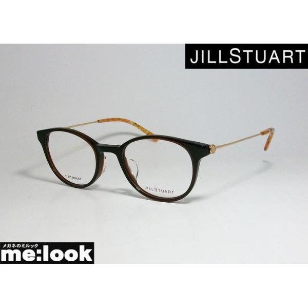 JILL STUART ジルスチュアート レディース 眼鏡 メガネ フレーム 05-0835-2 サイズ49 ブラウン
