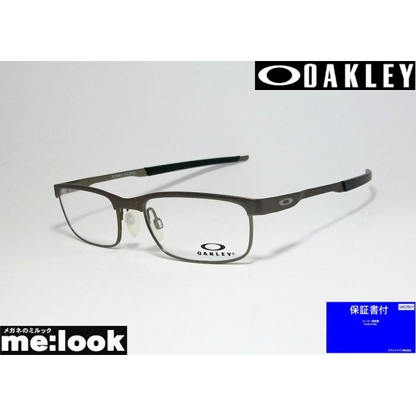 OAKLEY オークリー OX3222-0252 眼鏡 メガネ フレーム STEEL PLATE スチールプレート 度付可 パウダーセメント