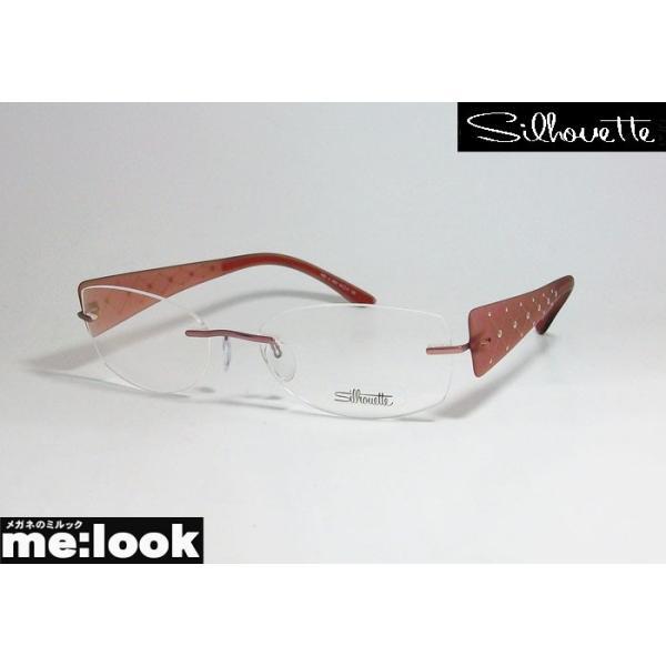 Silhouette シルエット メガネ フレームレス 軽量 メガネ フレーム 4463-41-6051 サイズ54サテンパープル 縁なし