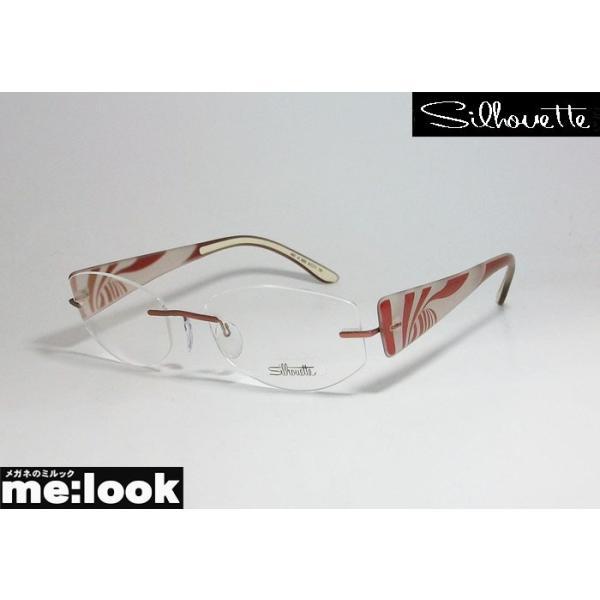 Silhouette シルエット メガネ フレームレス 軽量 メガネ フレーム 4467-41-6063 サイズ52サテンクリア 縁なし