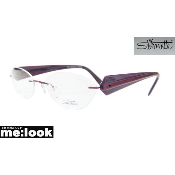 Silhouette シルエット メガネ フレーム 軽量 メガネ フレーム 6699-6052 サイズ52パープル 縁なし