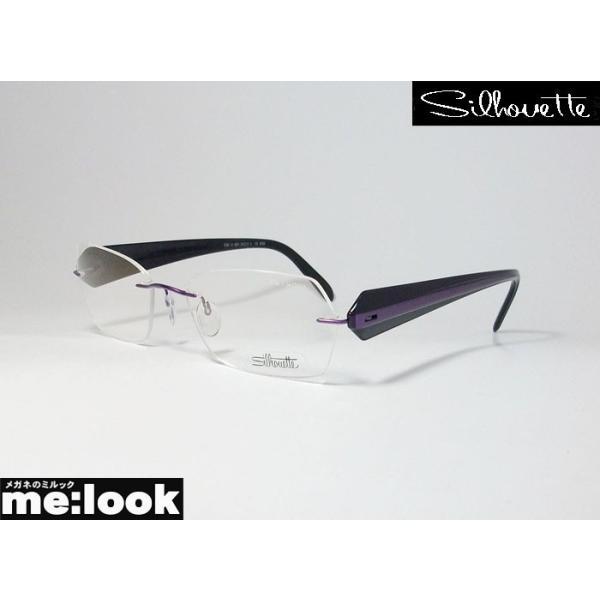 Silhouette シルエット メガネ フレーム 軽量 メガネ フレーム 6700-6051 サイズ54ダークパープル 縁なし
