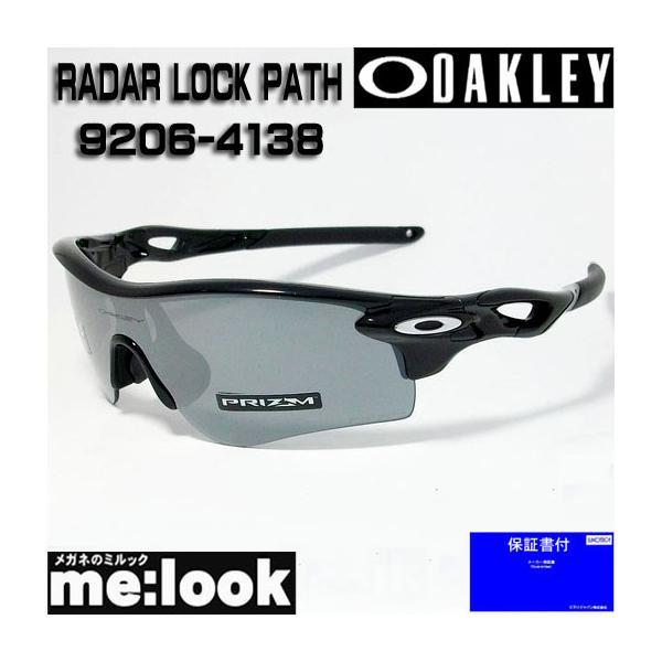 メガネのミルック_9206-4138