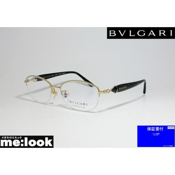 BVLGARI ブルガリ レディース 眼鏡 メガネ フレーム BV2193BD-278-53 度付可 ゴールド ブラウンデミ