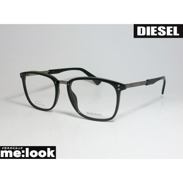 DIESEL ディーゼル クラシック ボストン 眼鏡 メガネ フレーム DL5373-001-53 ブラック