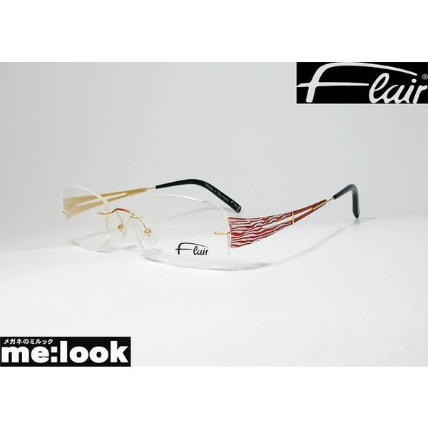 FLAIR フレアー 眼鏡 メガネ フレーム 軽量 メガネ フレーム FLAIR158-504 サイズ51 度付可 ゴールド レッド 縁なし