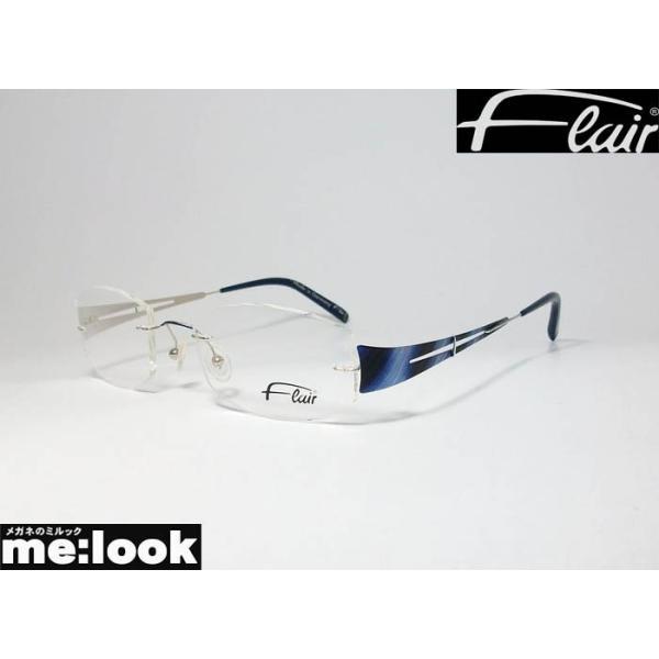 FLAIR フレアー 眼鏡 メガネ フレーム 軽量 メガネ フレーム FLAIR158-756 サイズ51 度付可 シルバー ブルー 縁なし