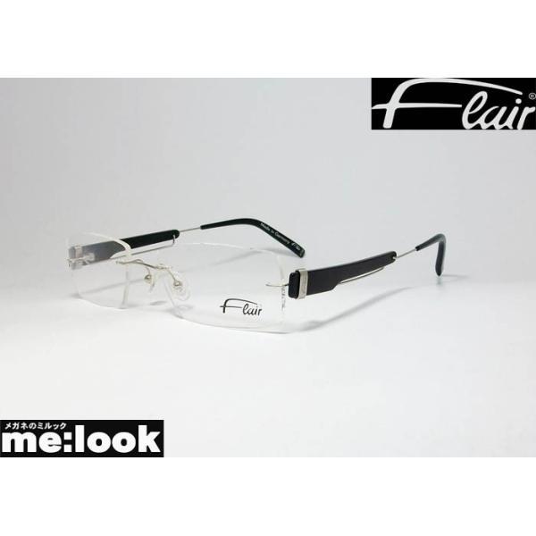 FLAIR フレアー 眼鏡 メガネ フレーム 軽量 メガネ フレーム FLAIR995-767 サイズ54 度付可 クロームシルバー ブラック 縁なし