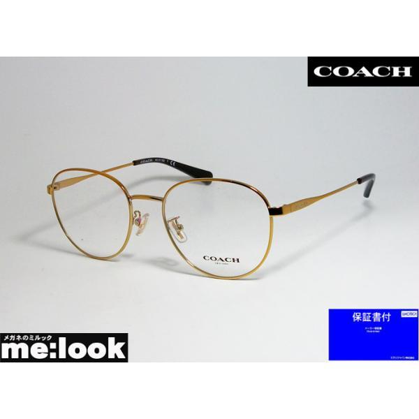 COACH コーチ ラウンド 丸型 レディース 眼鏡 メガネ フレーム HC5115D-9331-53 度付可 ローズゴールド