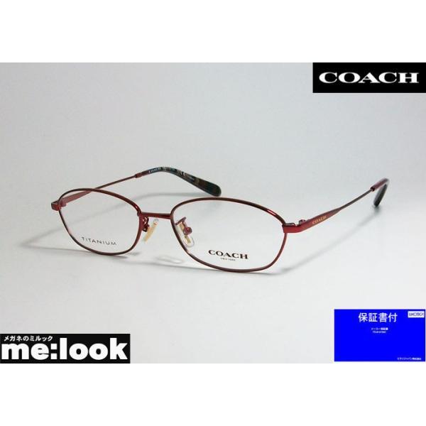 COACH コーチ オーバル 楕円 レディース 眼鏡 メガネ フレーム HC5127TD-9334-52 度付可 バーガンディ