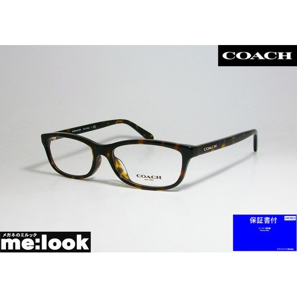 COACH コーチ レディース 眼鏡 メガネ フレーム HC6158U-5120-52 度付可 ダークトータス ブラウンデミ