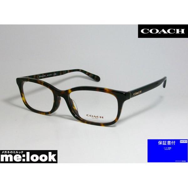 COACH コーチ レディース 眼鏡 メガネ フレーム HC6174F-5120-54 度付可 ブラウンデミ ゴールド