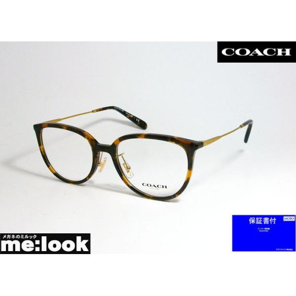 COACH コーチ レディース 眼鏡 メガネ フレーム HC6175D-5120-53 度付可 ブラウンデミ ゴールド