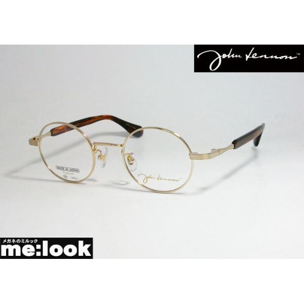 John Lennon ジョンレノン 日本製 made in Japan 丸メガネ クラシック 眼鏡 メガネ フレーム JL1090-1-44 度付可 ゴールド
